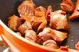 砂肝の鶏油炒めの作り方の手順7