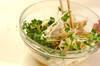 長芋と鶏ささ身の和え物の作り方の手順8