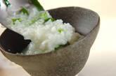 菜っ葉入りお粥の作り方5