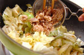 キャベツとツナのサブジの作り方3