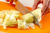 キャベツとツナのサブジの作り方1