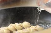 エスニック餃子の作り方4