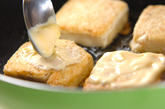 豆腐のマヨ焼きの作り方1