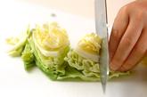 小松菜のショウガ炒めの下準備2