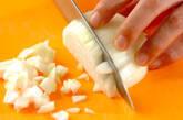冷凍キノコペーストの下準備1