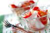 タコとプチトマトの和え物の作り方の手順