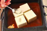 豆腐のピリ辛みそ鍋の作り方11