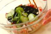 大葉入りタコの酢の物の作り方6