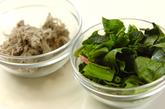 とろろ昆布とホウレン草のスープの下準備1