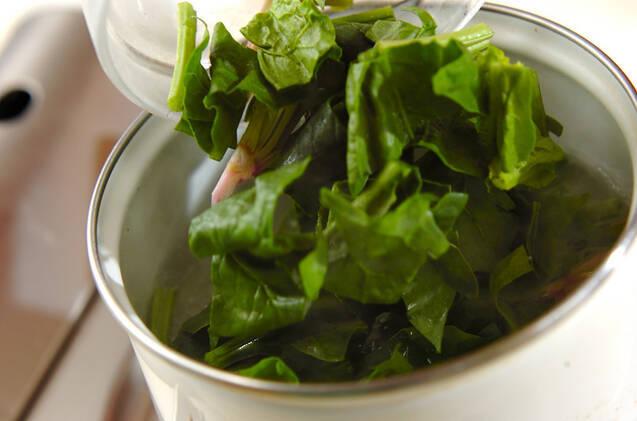 とろろ昆布とホウレン草のスープの作り方の手順3