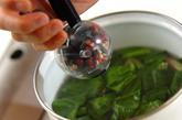 とろろ昆布とホウレン草のスープの作り方2