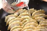 タコ入り餃子の作り方8