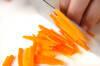 切干し大根の甘酢和えの作り方の手順2