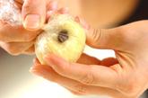 サツマイモとレーズンのきんとんの作り方2