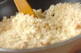 おからカレーの作り方4