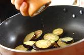 ナスのミートソースドリアの作り方2