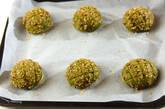 チョコチップメロンパンの作り方10