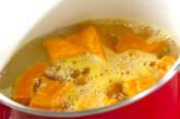 カボチャのピーナッツ和えの作り方3