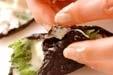 ホタテとチーズの天ぷらの作り方4