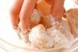 ホタテとチーズの天ぷらの作り方1
