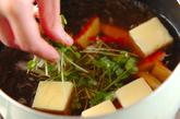 卵豆腐のお吸い物の作り方2