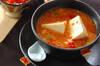 豆腐とトマトのミルクスープの作り方の手順
