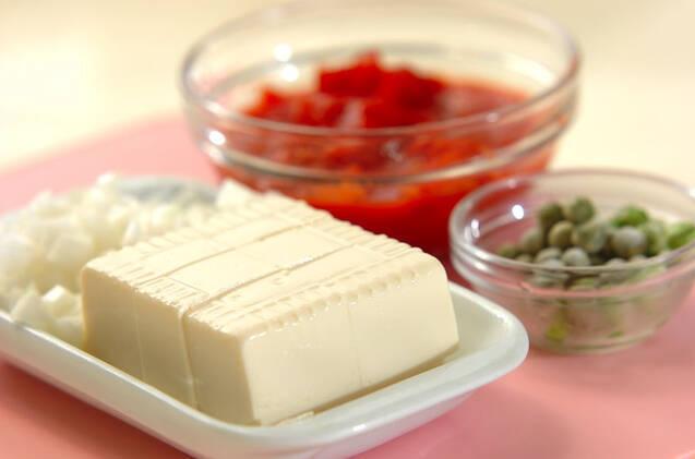 豆腐とトマトのミルクスープの作り方の手順1