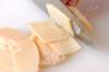 基本のタケノコご飯(炊き込みご飯)の作り方の手順2