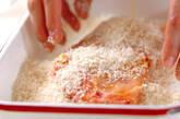 薄切り豚肉のスープカツの作り方1