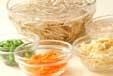 根菜炊き込みご飯の下準備5