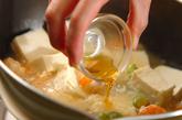 豆腐の塩炒めの作り方4