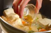 豆腐の塩炒めの作り方9