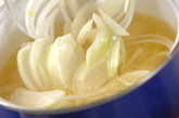 大根と玉ネギのみそ汁の作り方1