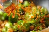 ブロッコリーのカレー炒めの作り方4