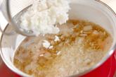 カニと卵の雑炊の作り方2