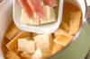 アオサのみそ汁の作り方の手順4