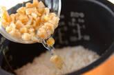 ホタテご飯の作り方4