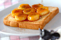 キャラメルバナナトースト