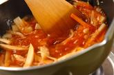 サバの甘酢野菜あんかけの作り方3