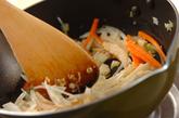 サバの甘酢野菜あんかけの作り方2