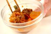 韓国風肉ジャガの作り方1