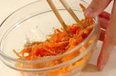 カマンベールチーズとニンジンのおにぎらずの作り方1