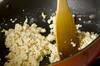 小松菜炒り豆腐炒めの作り方の手順2
