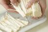 エノキのバターソテーの作り方の手順1