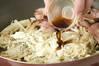 エノキのバターソテーの作り方の手順2
