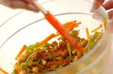ニンジンと大豆のゴマ和えの作り方2