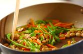 ニンジンと大豆のゴマ和えの作り方1