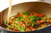 ニンジンと大豆のゴマ和えの作り方4