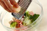 マッシュルームとブロッコリーのチーズ和えの作り方5