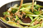 チンゲンサイのツナ炒めの作り方2